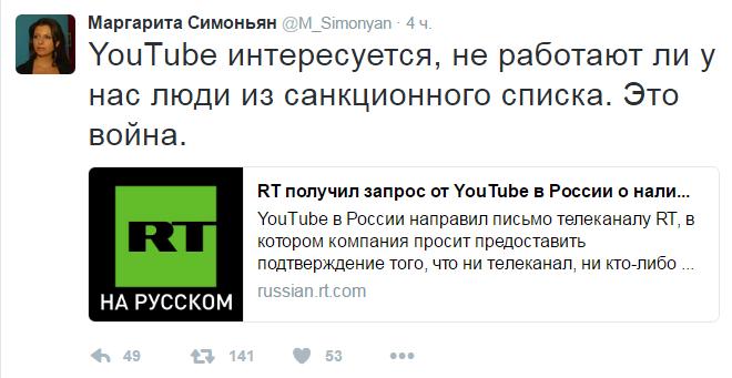 Национальный антидопинговый центр Украины присоединился к требованиям отмены международных соревнований на территории России - Цензор.НЕТ 3836