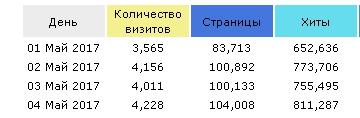 74d0270aea.jpg