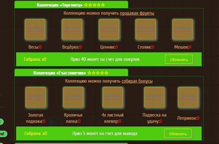 http://dl3.joxi.net/drive/2017/09/12/0002/1976/186296/96/ca6569af8e.jpg