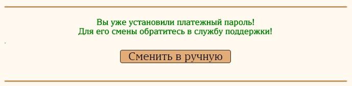 http://dl3.joxi.net/drive/2017/09/24/0002/1976/186296/96/5a23b8bbd7.jpg