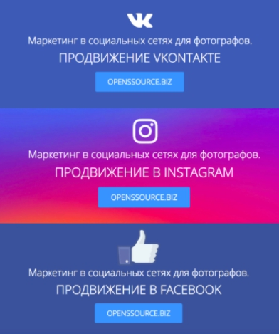 BA0Ld8JtBgNXyA Маркетинг в социальных сетях для фотографов. Вконтакте, Instagram, Facebook.