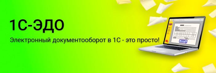 [Изображение: 01ad547d2b.jpg]