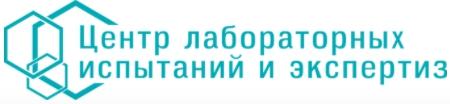 Санитарно-эпидемиологическая экспертиза в Челябинске