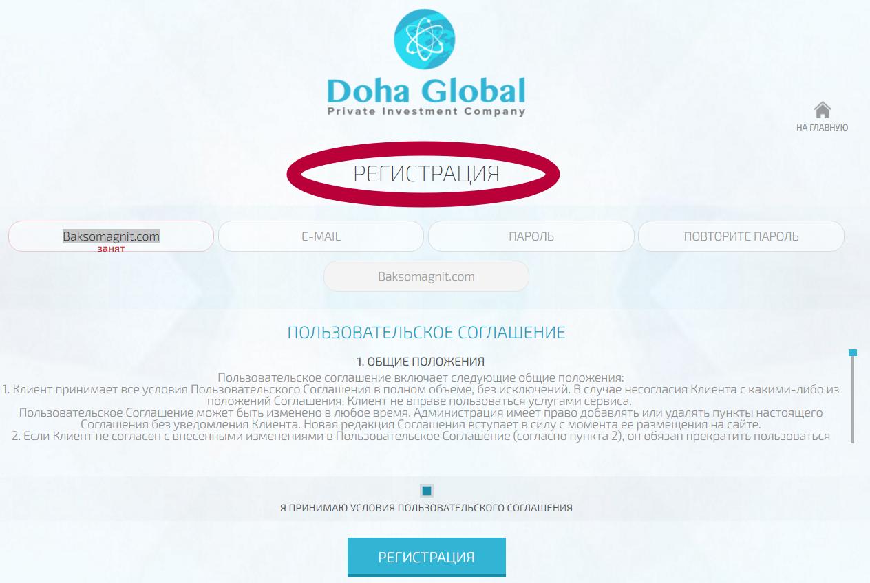 Оплаченная реклама - forex от 0.1$ микрофо стратегии бесплатные форекс