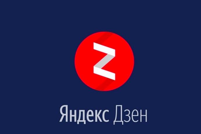 af14b6dfb0 Заработок на партнерках от 500 рублей в день через Яндекс.Дзен + 3 Бонуса от Булата Максеева
