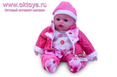 http://dl3.joxi.net/drive/2020/12/26/0011/3689/786025/25/8e394c5ff0.jpg