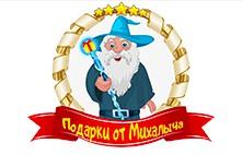 http://dl3.joxi.net/drive/2021/07/28/0048/3236/3157156/56/d8a40080b7.jpg