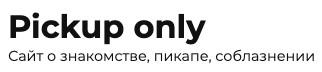 http://dl3.joxi.net/drive/2021/09/15/0048/3236/3157156/56/0a845f6539.jpg